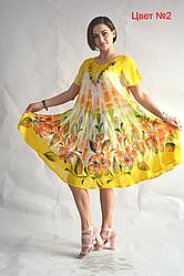 Легкое женское платье летнее размеры 48-58