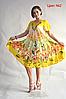 Летние женские платья яркие размеры 48-58, фото 2