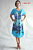 Летние женские платья яркие размеры 48-58, фото 6