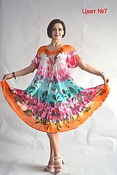 Летние женские платья яркие размеры 48-58