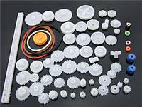 Набор пластиковых шестерней 60штук
