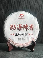 Гу Шу Чень Сян Шу Пуер 2020 рік 380 г, фото 1