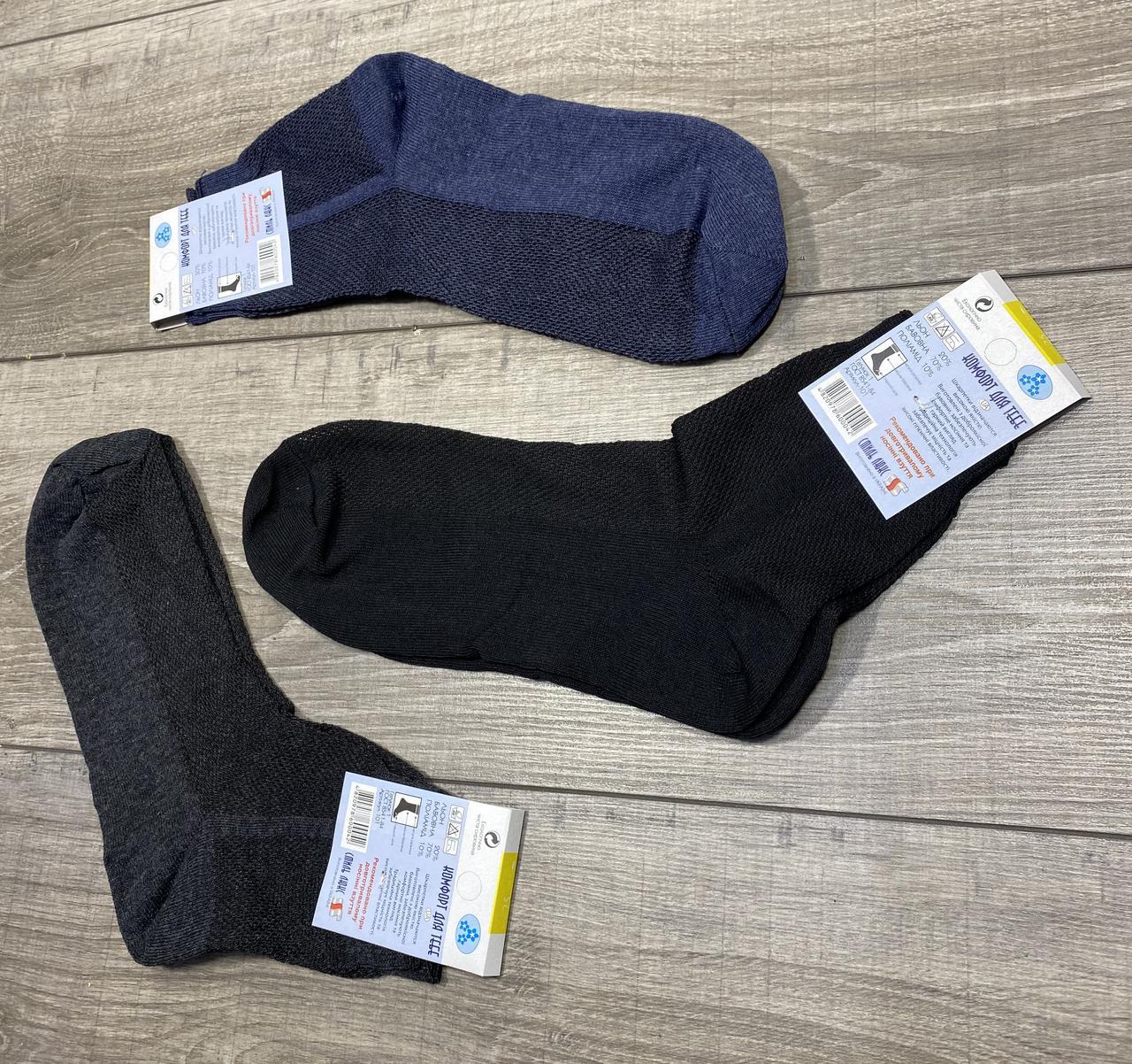 Чоловічі шкарпетки середні Правильний вибір асорті льон сітка розмір 39-41 12 шт в уп