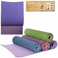 Йогамат 183-61 см, толщина 0,6 см, двухцветный, 4 цвета. Коврик спортивный для фитнеса и йоги MS 0613-21