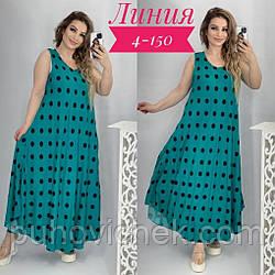 Летние платья и сарафаны женские размеры 54-58