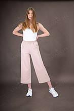 Кюллоты брюки женские летние бежевая двунитка