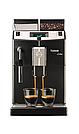 Кавомашина Saeco Lirika (Coffee machine Saeco Lirika), фото 2