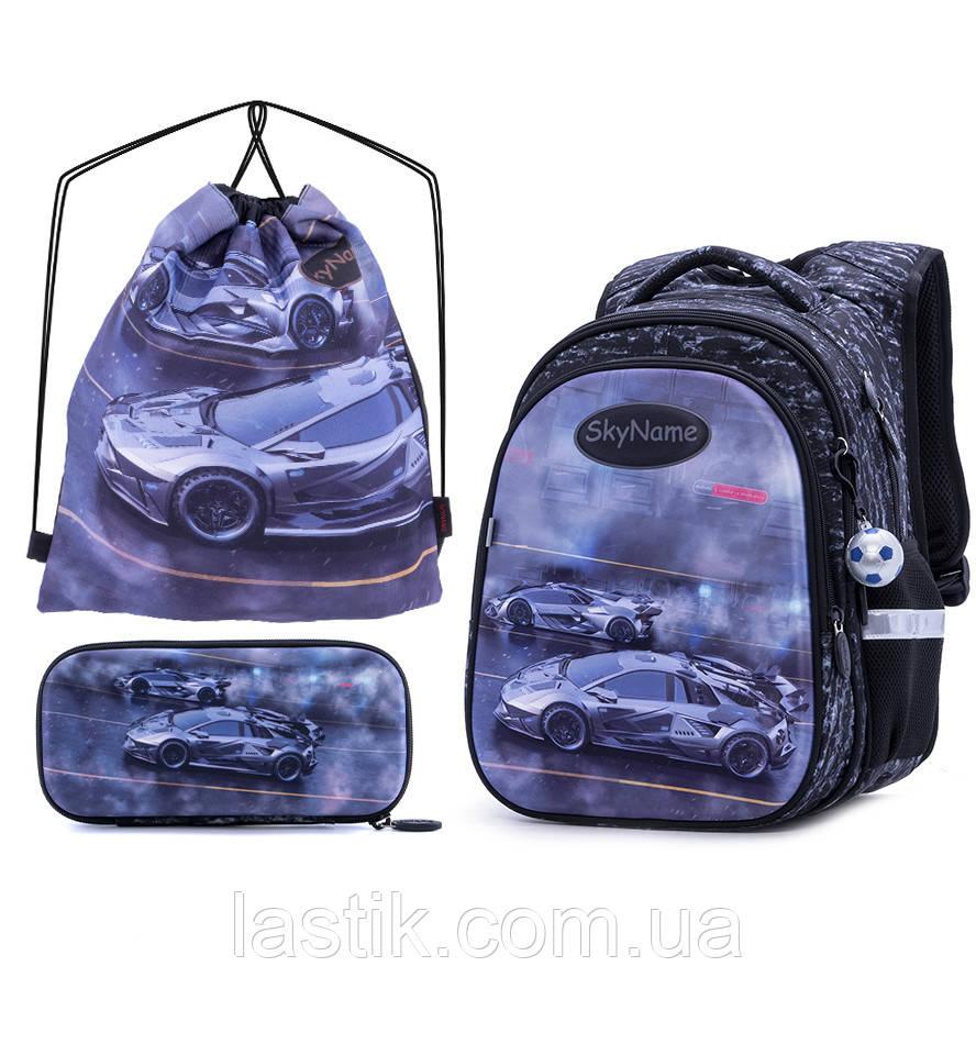 Рюкзак шкільний для хлопчиків SkyName R1-016 Full Set