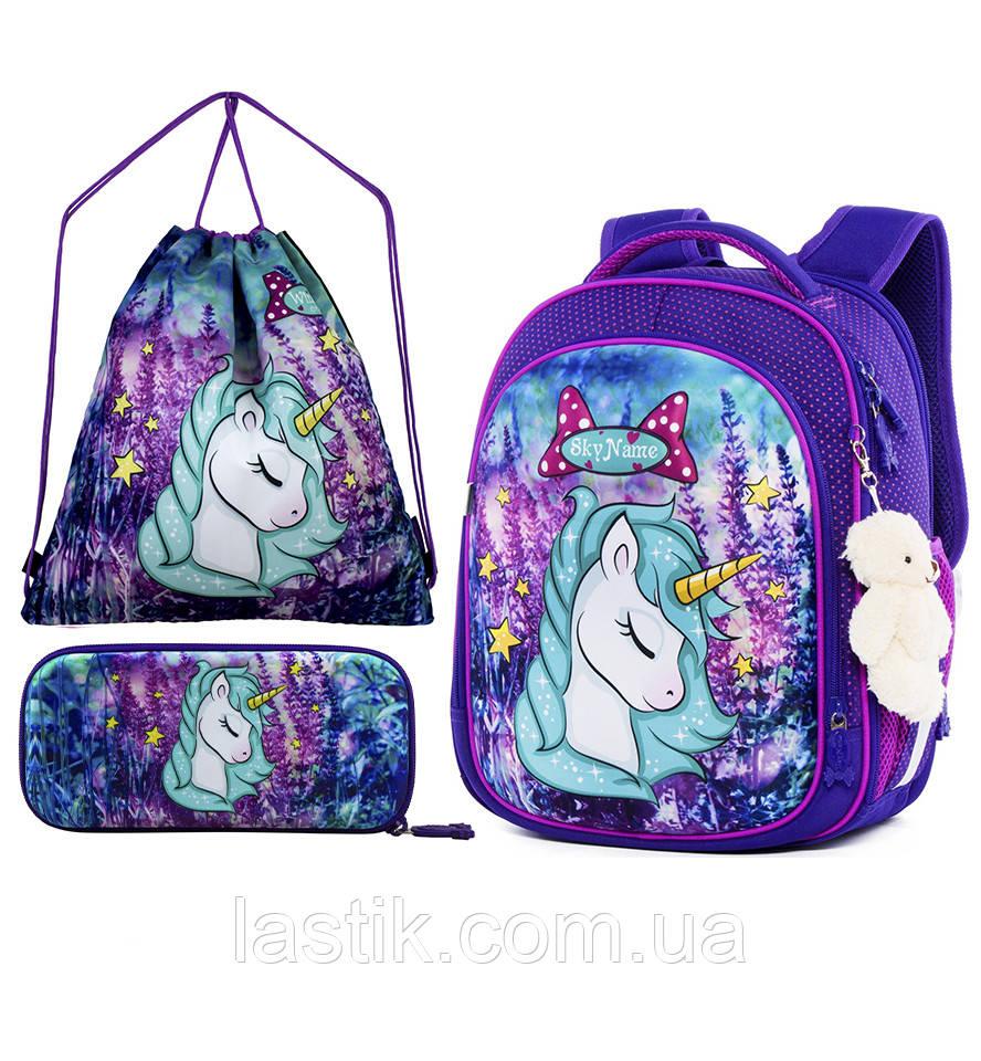 Рюкзак шкільний для дівчаток SkyName R4-404 Full Set