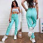 Женские джинсы с завешенной талией и со шлёвками на поясе, фото 2