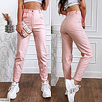 Женские джинсы с завешенной талией и со шлёвками на поясе, фото 3