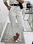 Женские джинсы с завешенной талией и со шлёвками на поясе, фото 8