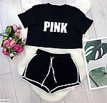 """Жіночий костюм з шортами і футболкою """"Pink"""", фото 3"""