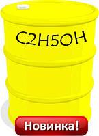 Спирт этиловый технический(растворитель, теплоноситель)