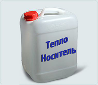 Теплоноситель для систем отопления (спирт этиловый технический)