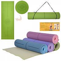 Йогамат 183-61 см,толщина 0,6 см, двухцветный. Коврик спортивный для фитнеса и йоги MS 0613-22