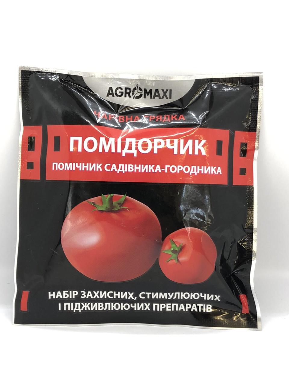 Фунгицид Помидорчик 40 г (лучшая цена купить оптом и в розницу)