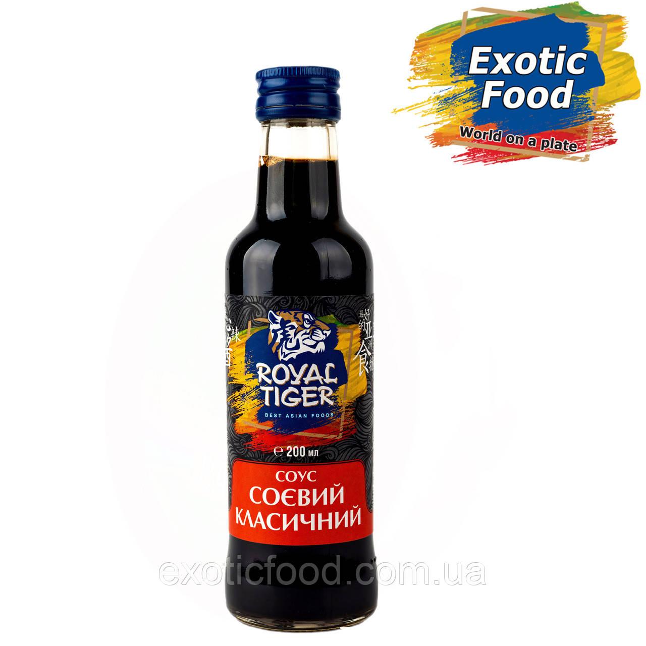 Соус соєвий Класичний 200 мл ТМ Royal Tiger (скло)