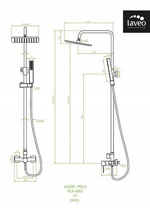 Душевая система Laveo POLA  PLA_70KX, фото 2