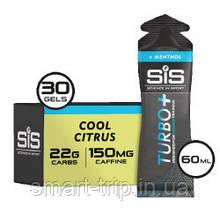 Гель энергетический SiS Turbo Gel 30x60ml Cool citrus/освежающий цитрус