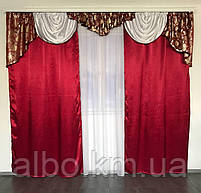 Шторы в гостиную ALBO 150х270 cm (2 шт) и ламбрекен бордовый (LS-230-20), фото 4