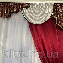 Шторы в гостиную ALBO 150х270 cm (2 шт) и ламбрекен бордовый (LS-230-20), фото 3