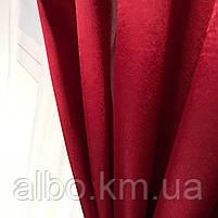 Шторы в гостиную ALBO 150х270 cm (2 шт) и ламбрекен бордовый (LS-230-20), фото 5