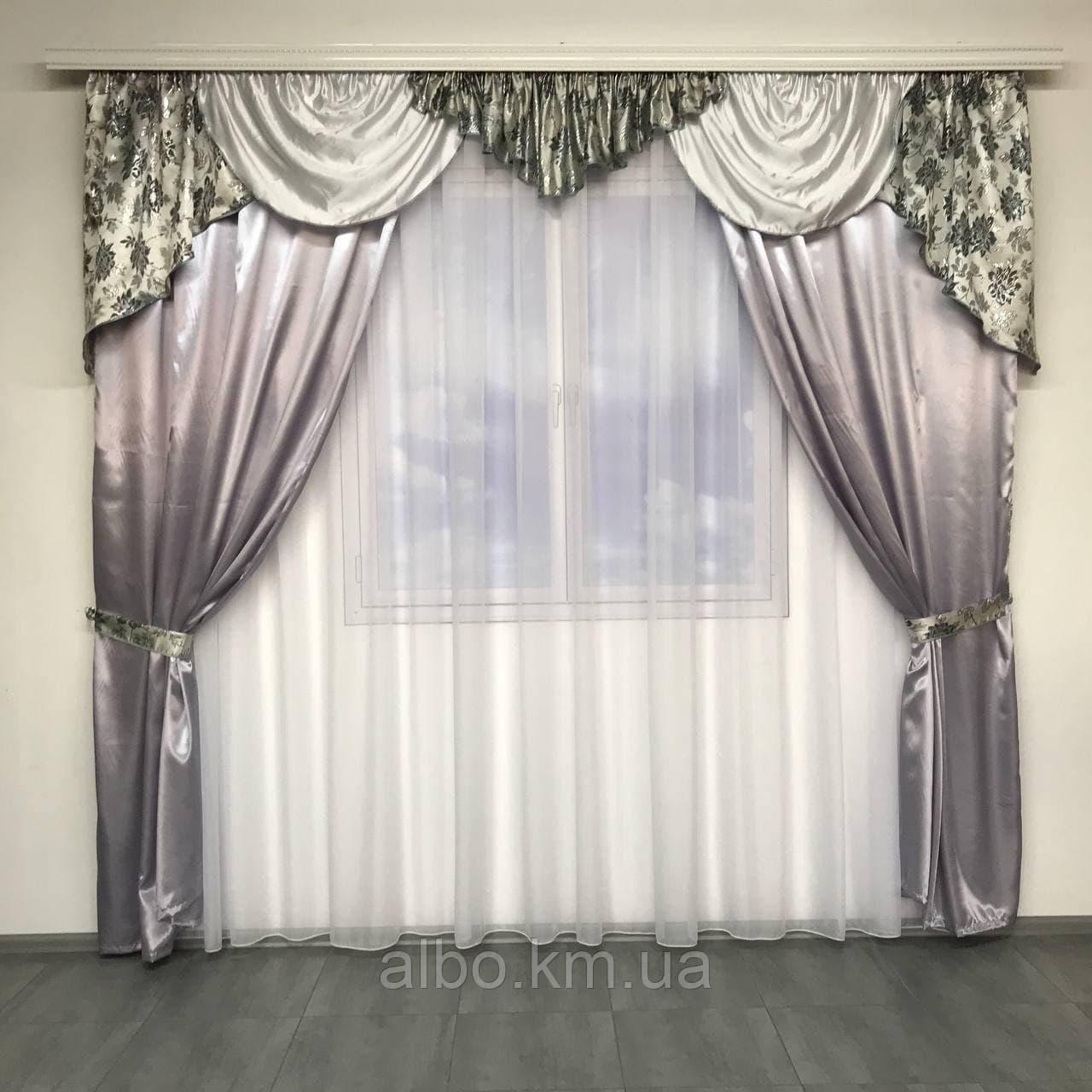 Красивые шторы с ламбрекеном для дома спальни зала, изысканные шторы жаккард в хол прихожую гостинную,