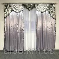 Красивые шторы с ламбрекеном для дома спальни зала, изысканные шторы жаккард в хол прихожую гостинную,, фото 6