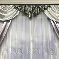 Красивые шторы с ламбрекеном для дома спальни зала, изысканные шторы жаккард в хол прихожую гостинную,, фото 3