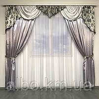 Красивые шторы с ламбрекеном для дома спальни зала, изысканные шторы жаккард в хол прихожую гостинную,, фото 4