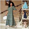 Р 42-54 Літній натуральне довге плаття в горох Батал 23959-1