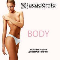 Косметика для тела Academie BO...