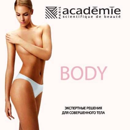 Косметика для тела Academie BODY