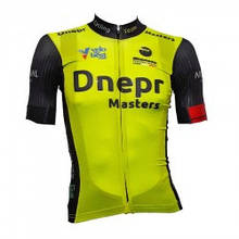 Веломайка Dnepr Master Cycling 2019 Billi Carbon желтый/черный M