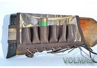 Патронташ на приклад на 6 патронів Преміум+Ретро