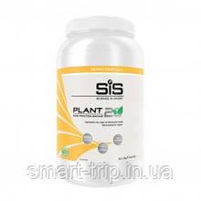 Протеин SiS Plant 20 на растительной основе банан 900 г