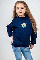 Джемпер детский из трехнитки с начесом синий