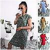 Р 42-52 Літній пряме плаття в горох Батал 23960-1