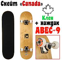 Скейт деревянный скейтборд канадский клён + метал + НАЖДАК | Скейт для катания | Скейт трюковой Canada