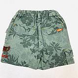 Шорты для девчоки (128)р джинсовые хаки Wojcik Польша 66578, фото 2