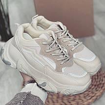Крутые кроссы 3274 (ПП), фото 2