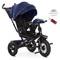 Детский трехколесный велосипед с поворотным сиденьем Велосипед трехколесный для мальчика