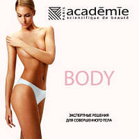 Academie BODY – экспертные решения для совершенного тела.
