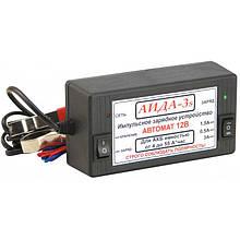 Зарядний пристрій Аїда 3s для авто акумуляторів 4-55 Ач