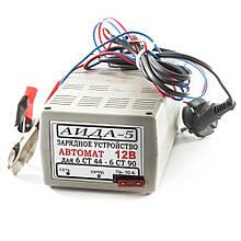Зарядний пристрій Аїда 5 для авто акумуляторів 32-90 Ач