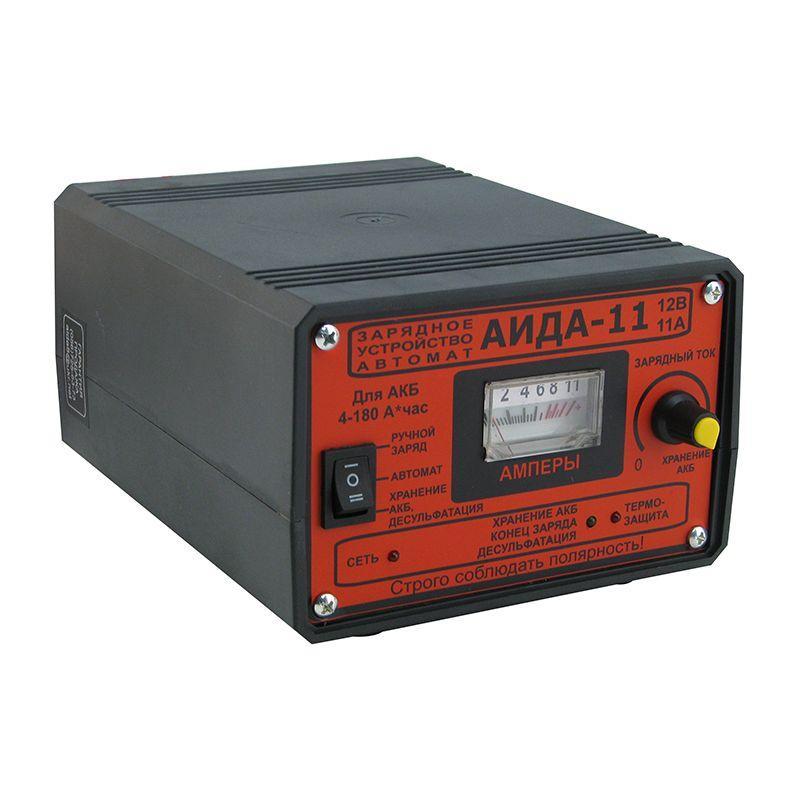 Зарядное устройство Аида 11 с плавной регулировкой тока для авто аккумуляторов 4-180 Ач