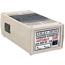 Зарядний пристрій Аїда 20/24s для 24В акумуляторів 90-220 Ач