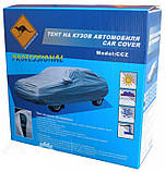 Тент на кузов автомобиля Кенгуру M (425x162,5x117,5мм), фото 2