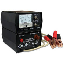 Зарядно-пусковое устройство Кенгуру Форсаж для автомобильных аккумуляторов